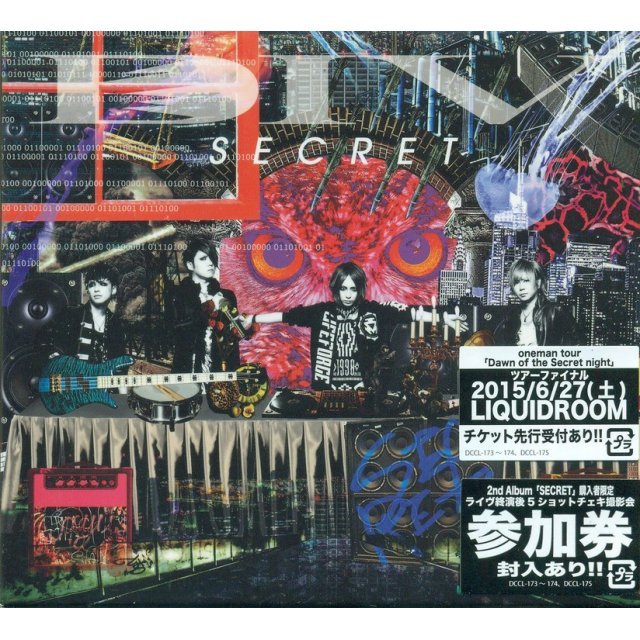 Secret [CD+DVD Limited Edition]