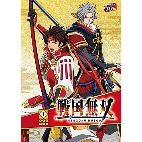 Sengoku Muso Vol.1 [Blu-ray+CD Limited Edition]