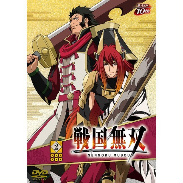 Sengoku Muso Vol.2 [DVD+CD Limited Edition]