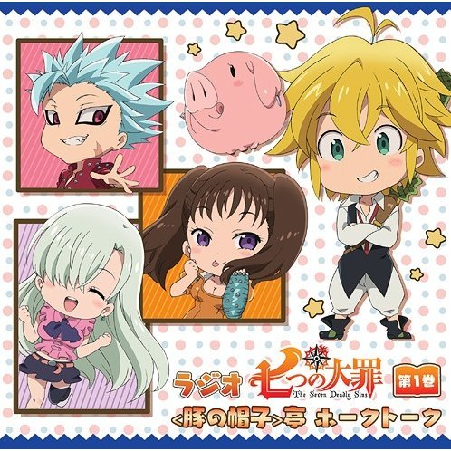 Seven Deadly Sins - Buta No Boshi Tei Hawk Talk Vol.1