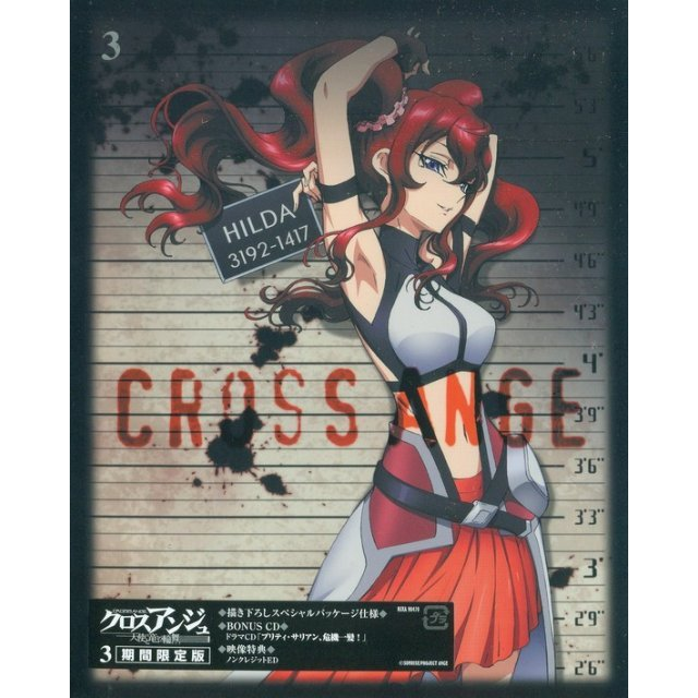 Cross Ange: Rondo Of Angels And Dragons Vol.3