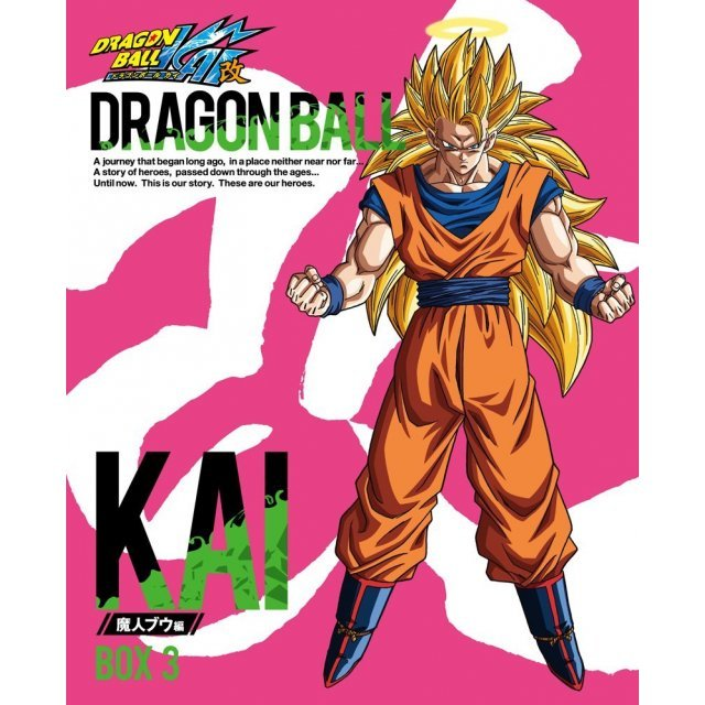 Dragon Ball Kai Majin Boo Hen Blu-ray Box 3
