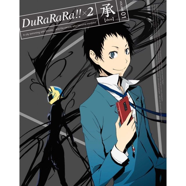Durarara X 2 Shou 1 [DVD+CD Limited Edition]