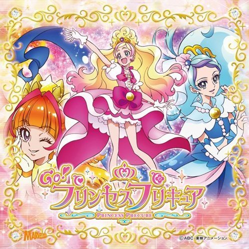Go Princess Precure - Shudaika Single