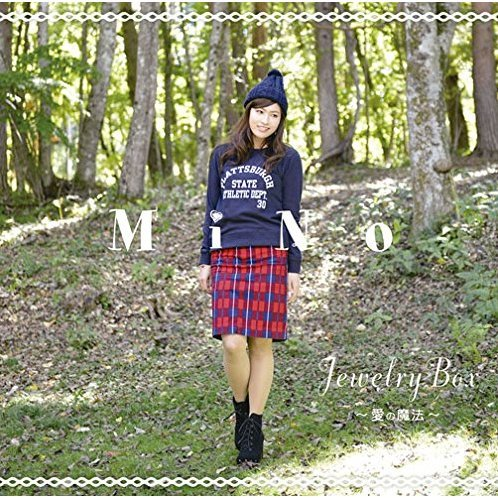Jewelry Box - Ai No Maho [CD+DVD]