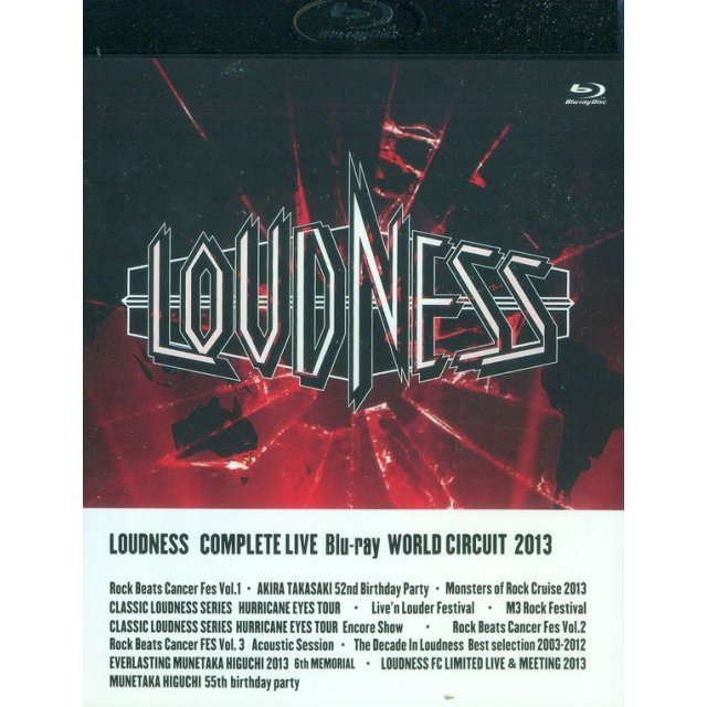 Loudness Complete Live Blu-ray World Circuit 2013