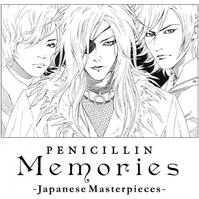 Memories - Japanese Masterpieces [CD+DVD Limited Edition]
