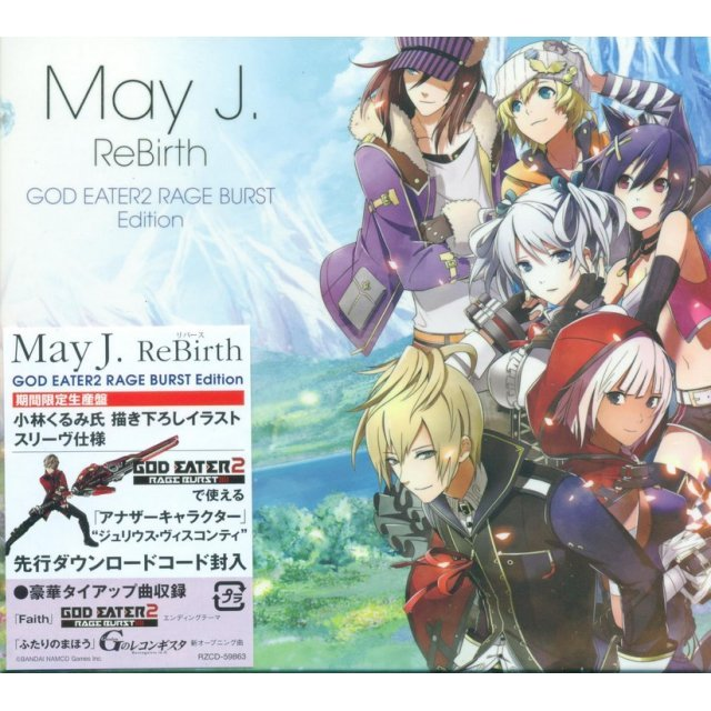 ReBirth (God Eater 2 Rage Burst Theme Song) [Limited Edition]