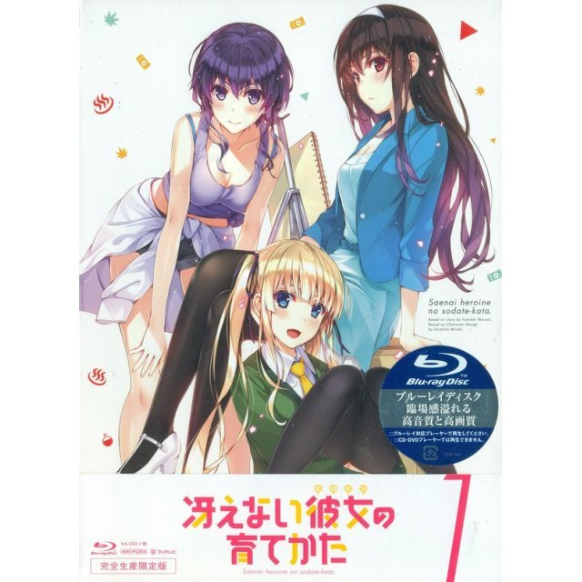 Saenai Heroine No Sodatekata Vol.1 [Blu-ray+CD Limited Edition]