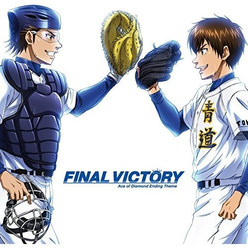 Final Victory (Ace Of Diamond Outro Theme)
