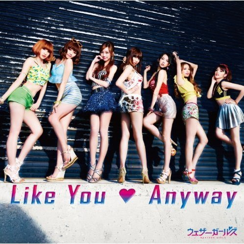 Like You Anyway [CD+DVD Limited Edition Type A]