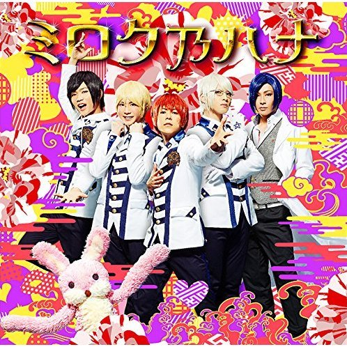 Mirokunohana [CD+DVD Limited Edition Type A]