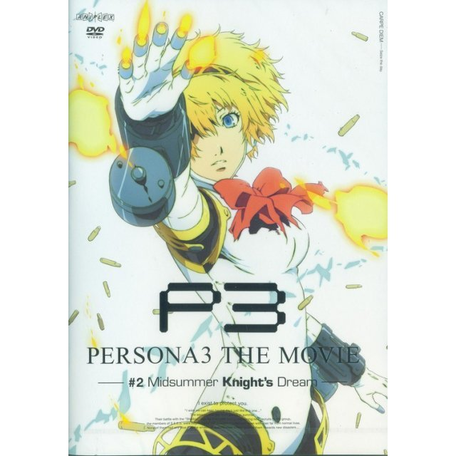 Persona 3 The Movie No. 2 Midsummer Knight's Dream