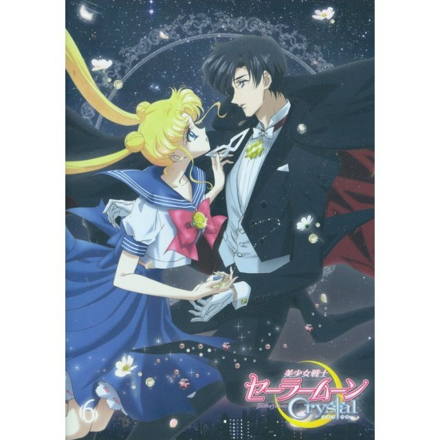 Pretty Guardian Sailor Moon Crystal Vol.6