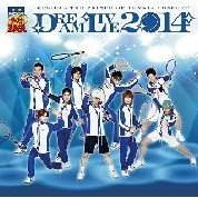Prince Of Tennis Concert Dream Live 2014
