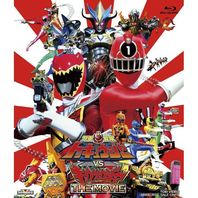 Ressha Sentai Toqger Vs Kyoryuger The Movie