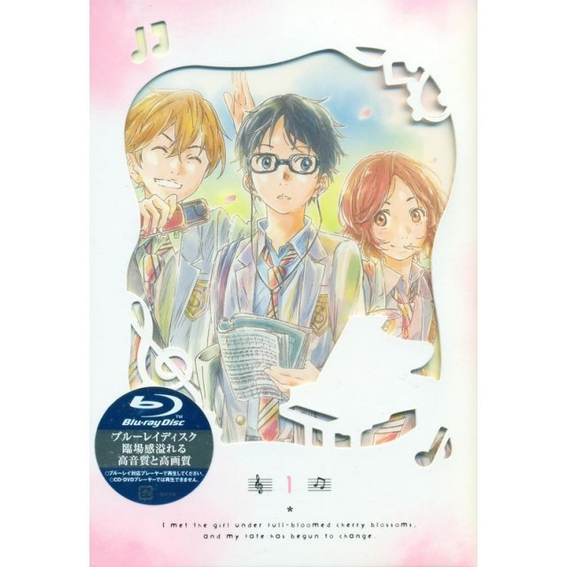 Shigatsu Wa Kimi No Uso Vol.1 [Blu-ray+CD Limited Edition]