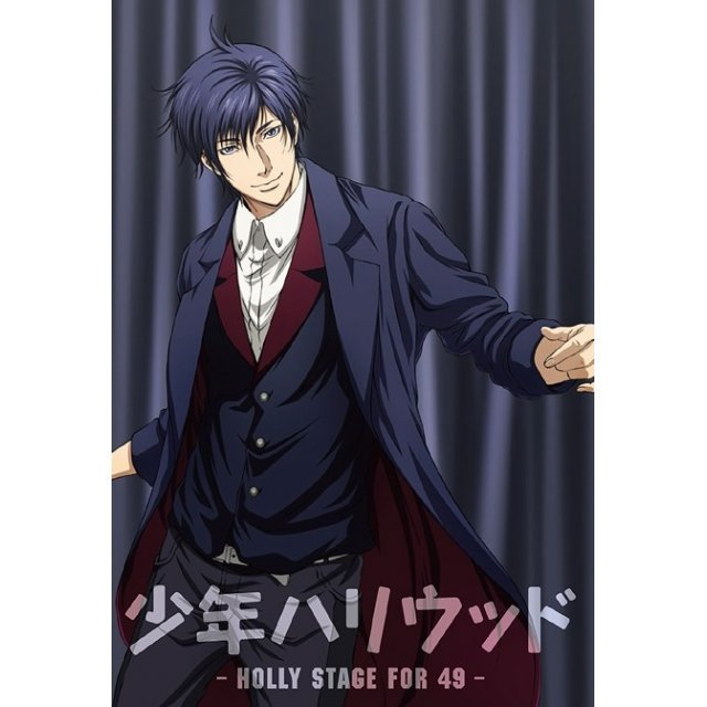 Shonen Hollywood - Holly Stage For 49 Vol.6 [Blu-ray+CD]