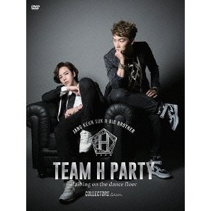 Team H Party Tour Dvd - Collectors Edition [Limited Edition]