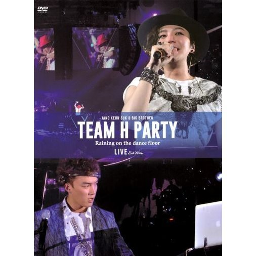 Team H Party Tour Dvd - Live Edition [Limited Edition]