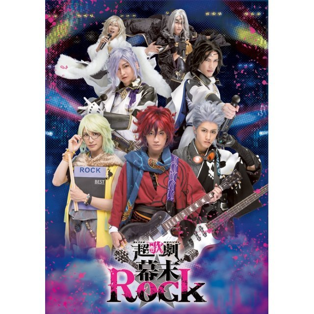 Ultra Musical - Bakumatsu Rock