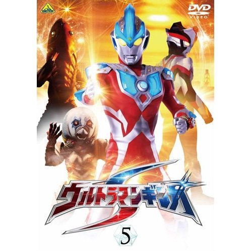 Ultraman Ginga S Vol.5
