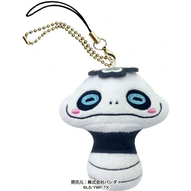Youkai Watch Mascot with Cleaner: Tsuchinoko Panda