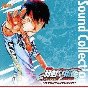 Yowamushi Pedal Side: Hakonegakuen - Yajuu Kakusei Sound Collection