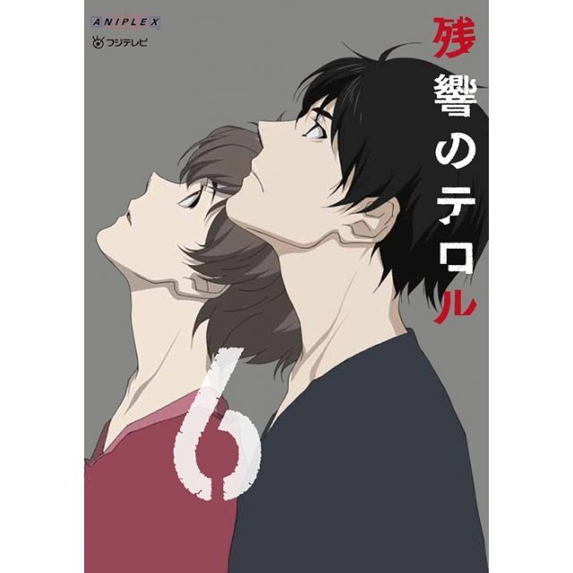 Zankyo No Terror Vol.6 [Limited Edition]