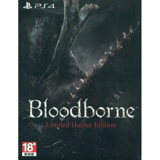 Bloodborne [Limited Hunter Edition] (English & Chinese Sub)