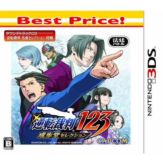 Gyakuten Saiban 123 Naruhodo Selection (Best Price!)