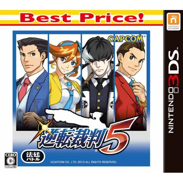 Gyakuten Saiban 5 (Best Price)