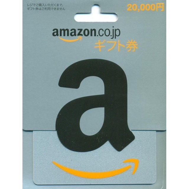 how to add prepaid mastercard to amazon name