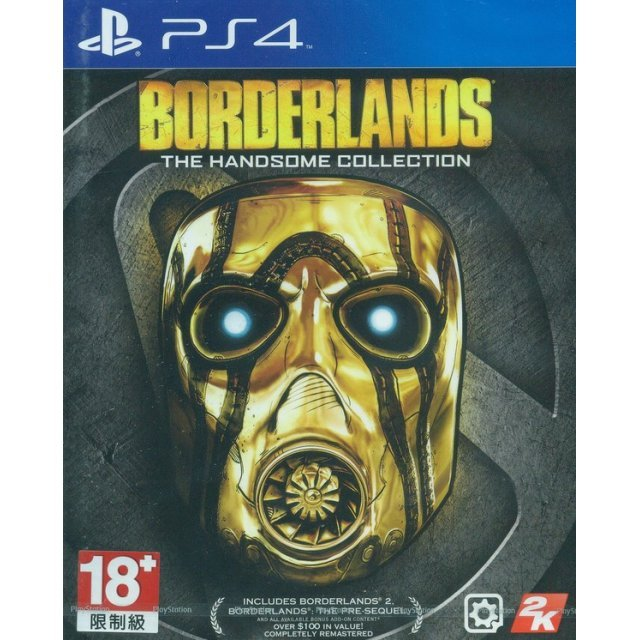 Borderlands: The Handsome Collection (English)