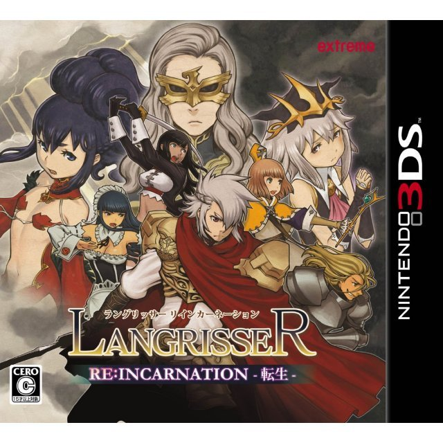 Langrisser Re: Incarnation Tensei