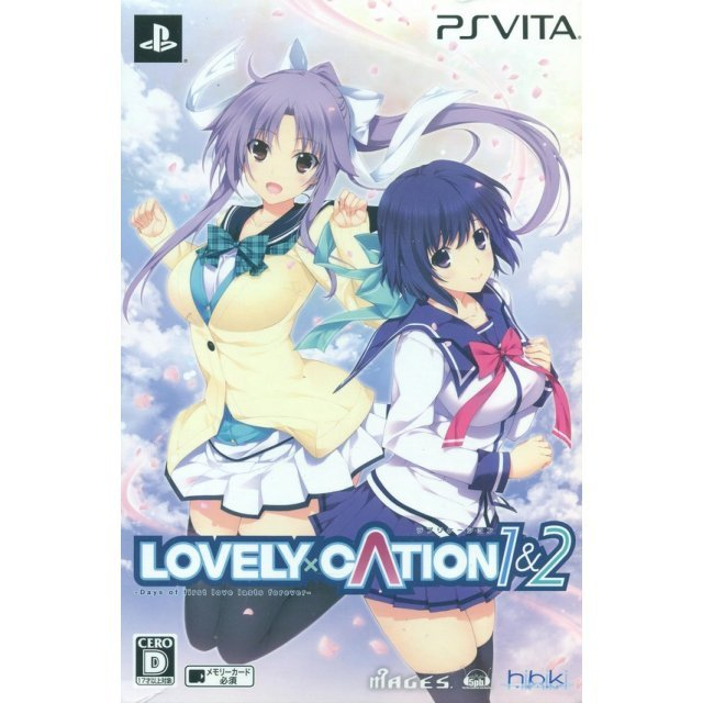 Lovely Cation 1&2 [Limited Edition]