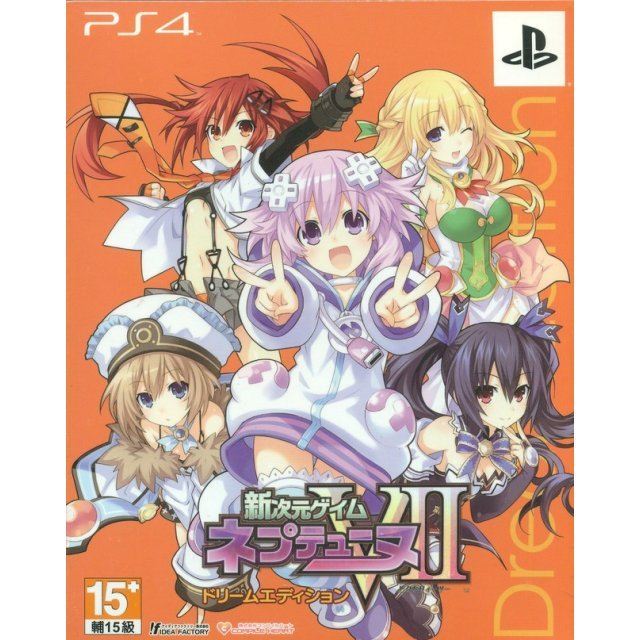 Shin Jigen Game Neptune VII [Dream Edition] (Japanese)