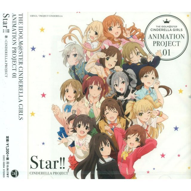 The Idolm@ster Cinderella Girls Animation Project 01 - Star