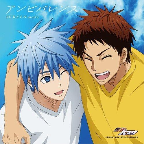Ambivalence (Kuroko's Basketball Season 3 Teiko Hen Outro Theme) [Limited Pressing Anime Edition]