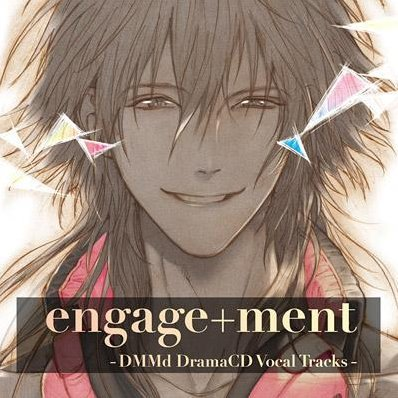 Engage+ment - Dmmd Drama Cd Vocal Tracks
