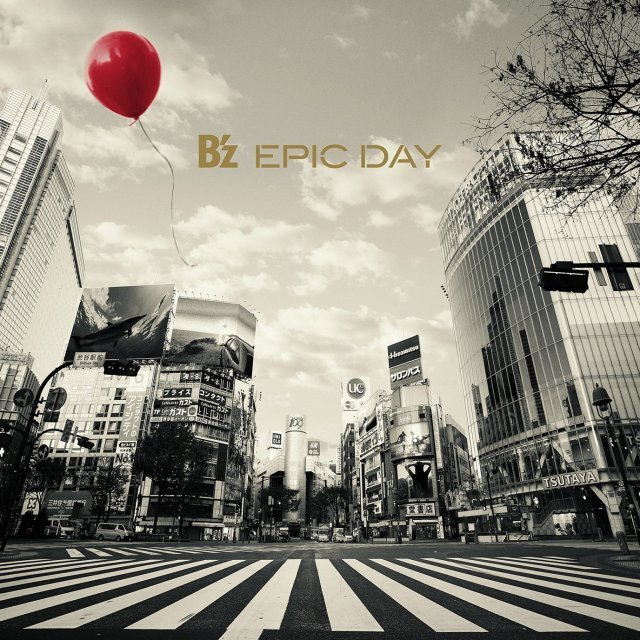 Epic Day - Live-gym 2015 Ver. [CD+Goods Limited Edition]