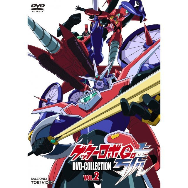 Getter Robo Go Dvd Collection Vol.2