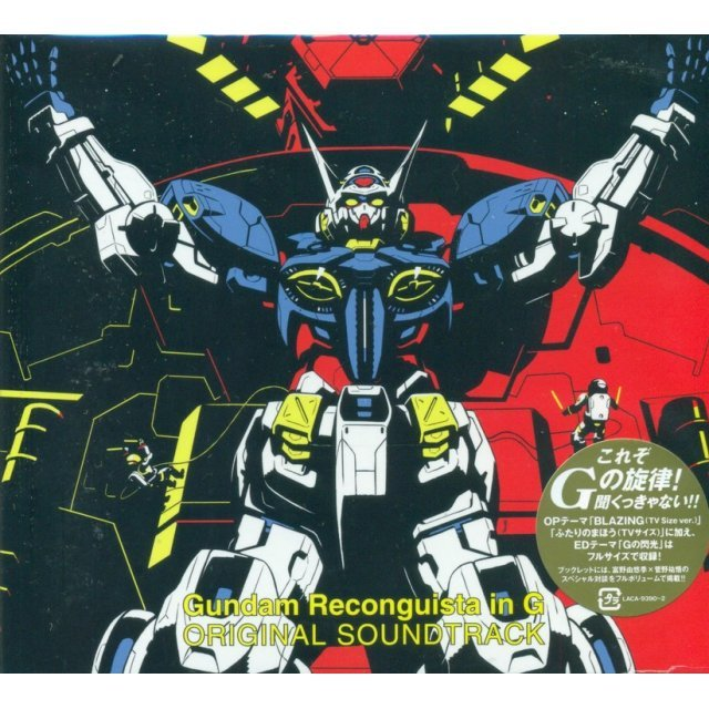 Gundam Reconguista In G Original Soundtrack