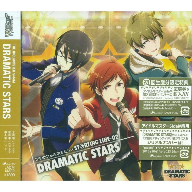 Idolmaster Side M - The Idolm@ster Side M St@rting Line 02 Dramatic Stars