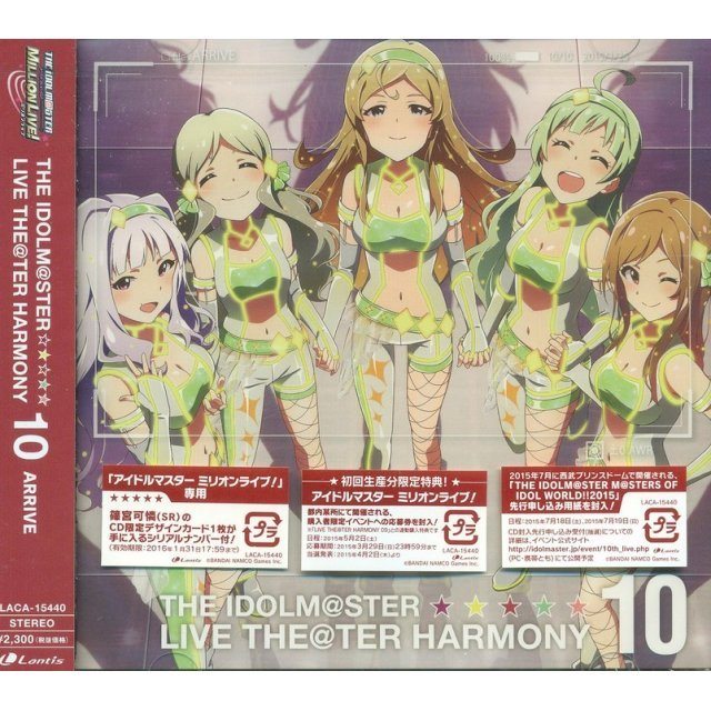 Idolm@ster - The Idolm@ster Live The@ter Harmony 10