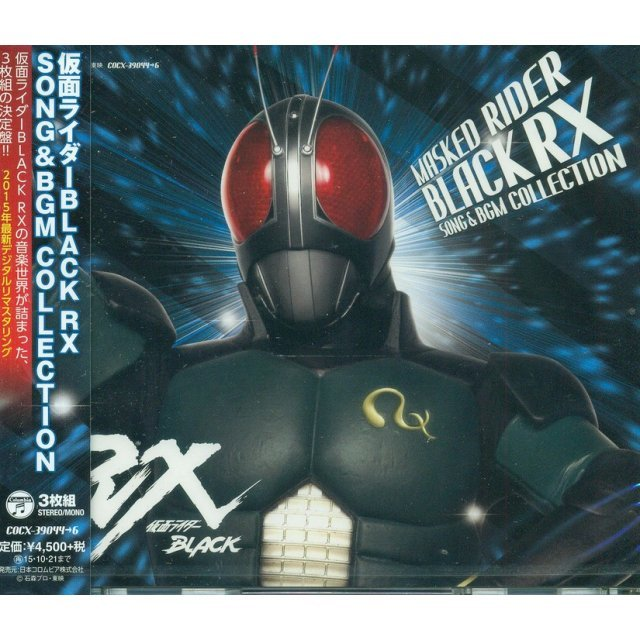 Kamen Rider Black Rx Song & BGM Collection