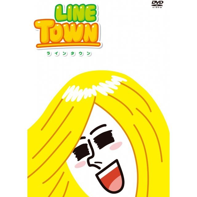 Line Town Issho