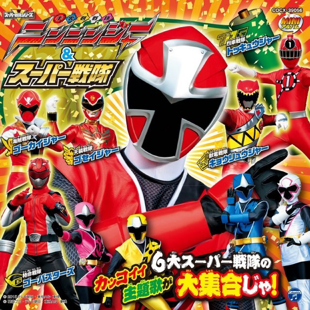 Mini Album Shuriken Sentai Nininjer & Super Sentai