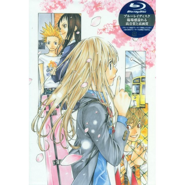 Shigatsu Wa Kimi No Uso Vol.2 [Blu-ray+CD Limited Edition]