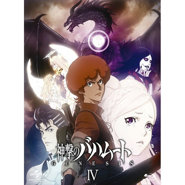 Shingeki No Bahamut Genesis Vol.4 [Limited Edition]